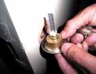 潍坊配汽车钥匙电话丨潍坊开锁快速服务