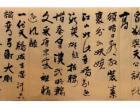 福田梅林字画装裱公司修字画 清洗字画 处理字画