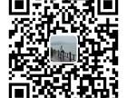 武汉画册印刷书籍印刷家谱印刷武汉大彩新星广告有限公司