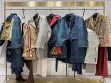 品牌折扣店货源怎么选择\\品牌折扣女装货源加盟