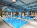 尚格品顿游泳健身俱乐部招聘会籍顾问