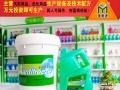 【大型汽车尿素溶液生产】加盟官网/加盟费用/项目