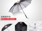 东莞广州深圳雨伞订制厂家-我们雨伞做工精细 伞骨结实详情
