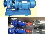供兰州管道离心泵和甘肃不锈钢离心泵