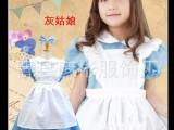 万圣节cosplay服装爱丽丝梦幻仙境儿童灰姑娘表演服女仆女佣服