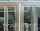 铁心桥空调移机 家具安装 门窗维修 办公桌椅拆装