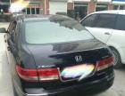 本田雅阁2006款 雅阁 Coupe 3.0 自动 LX(进口)