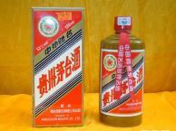 北苑回收中华烟价格北关环岛回收红酒拉菲酒瓶-五粮液