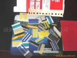 供应SMT接料带、铜扣、四连片
