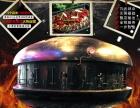 北京馋火炉鱼加盟费多少炉鱼时尚主题餐厅加盟 烤鱼加盟店榜