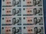 济南回收连体钞 济南收购银元 济南回收纪念币 济南邮票回收