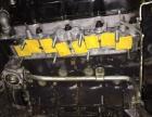 常年经营各款车拆车发动机变速箱及拆车件