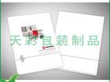 高档画册设计,画册印刷,企业画册制作,说明书印刷,宣传册印刷