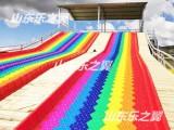 七彩滑道设计规划 彩虹滑道厂家 现货供应
