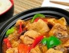 杨明宇黄焖鸡加盟 中餐 投资金额 1-5万元