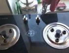 维修燃气灶 煤气灶