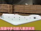 梅州新生婴儿洗澡盆价格梅州婴儿浴盆报价眉山婴儿游泳缸多少钱