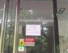 金昌西底商 紧邻恒祥大街 120平 上下层8.5万