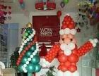 圣诞气球布置 你值得拥有