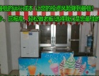 冰激凌车加盟冰淇淋车价格冰淇淋推车058创业加盟网