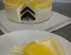 常德长沙岳阳衡阳益阳邵阳娄底学习做蛋糕面包的地方