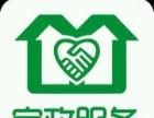 承接日常保洁,开荒保洁,家庭保洁,单位保洁,清洗地洗,外