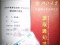 【浙江大学博士生】专业辅导高考高中物理