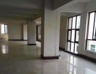 火锅城附近写字楼2到5楼 每层330方, 年5万元