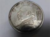 泉州专业鉴定古钱币出手古钱币