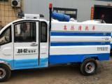 扬州出售电动路面清扫车电动冲洗车