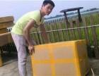 上海到澳大利亚国际货代物流公司专业打包集装箱海运运输