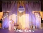 开县服务质量最好的婚庆公司 开州区摩朵婚礼