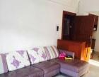 有家有爱有温馨 急租台湾山庄福德堡2室 超值