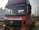 平板运输车 出售双驱欧曼车潍柴发动机