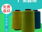 天津庆弘缝纫线厂家生产的高品质服装染色纯棉线