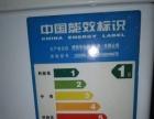 西门子5.2公斤全自动滚筒洗衣机低价转让
