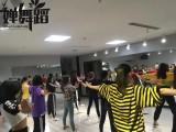 婵舞蹈培训机构爵士舞