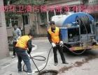 专业清理隔油池、污水处理池、工业沉淀池、工地泥浆沉