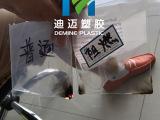 2mm阻燃v0级pc板 透明防火pc耐力