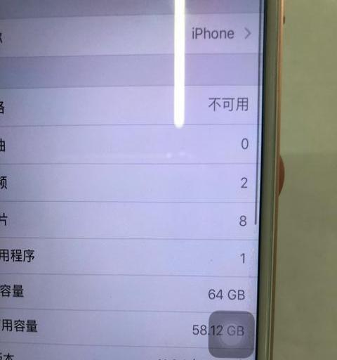 苹果6   64