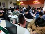 计算机办公应用培训 惠州电脑培训机构