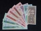 济南钱币回收价格,济南邮票市场?济南钱币回收价格
