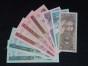 济南钱币回收 回收老纸币 回收纪念币 回收邮票