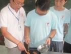 武汉有哪些好的西餐学校 - 推荐文昌西餐学校