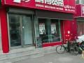 沈阳铁西区鹏博宽带营业厅长城宽带客服电话