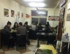 上园旺地120平饭店出兑,10年老店,外能摆20桌