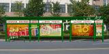 哪个生产厂家制作的候车亭公交站台最好 领航广告