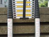 供应便携式可调节梯子 铝合金竹节式伸缩梯3.8米