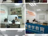 秦学教育集团南宁招聘公告