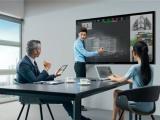 枣庄会议平板厂家提供65寸会议平板一体机